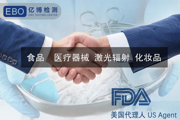 煮蛋器FDA认证做食品接触材料检测