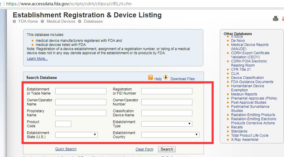 美国FDA认证注册码查询方法是什么?