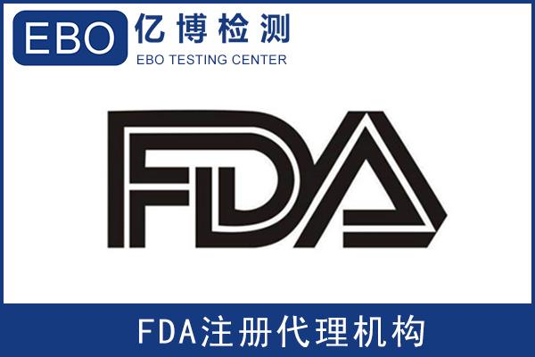 橡胶圈FDA认证